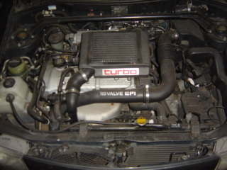 The Starlet GT Turbo Engine